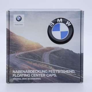 BMW Poklopac za felne