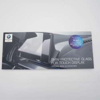 BMW zaštitno staklo za ekran