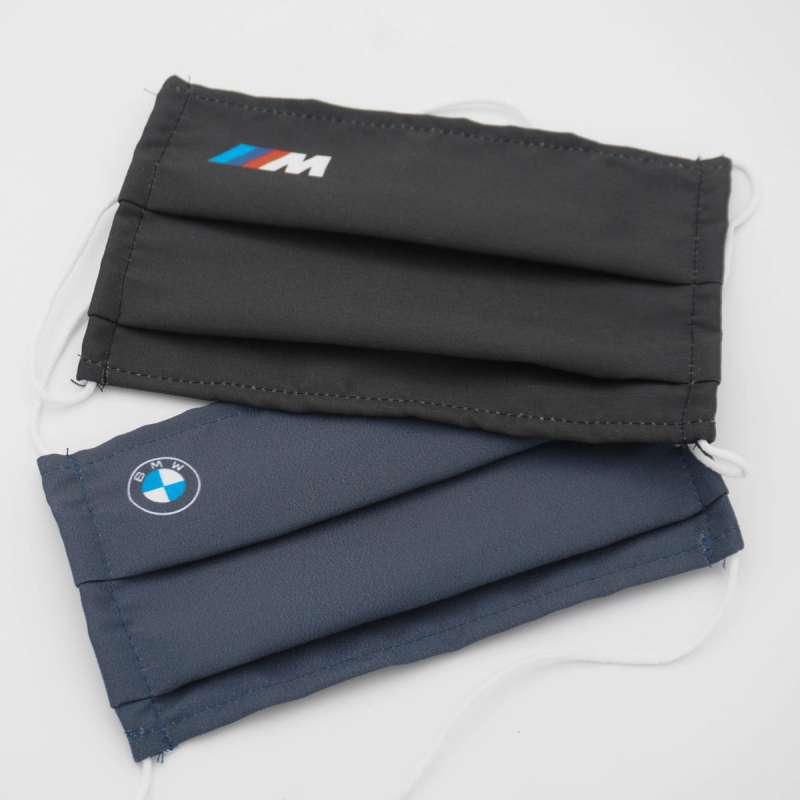 BMW set od dve maske za lice